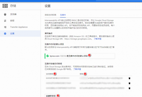 Centos安装gsutil从Google Cloud Storage下载文件 1