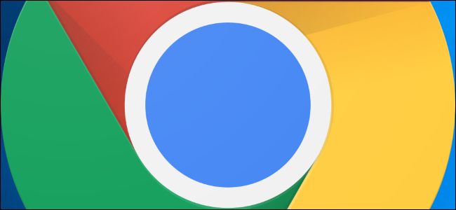 关闭Google Chrome徽标。