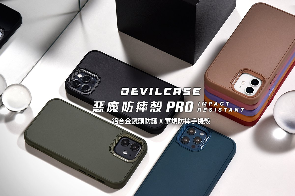 IPhone 13, iPhone 12 key specifications comparison, how to choose, should I read this article is enough 12